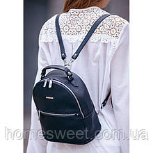 Шкіряний жіночий Міні-рюкзак Kylie Синій