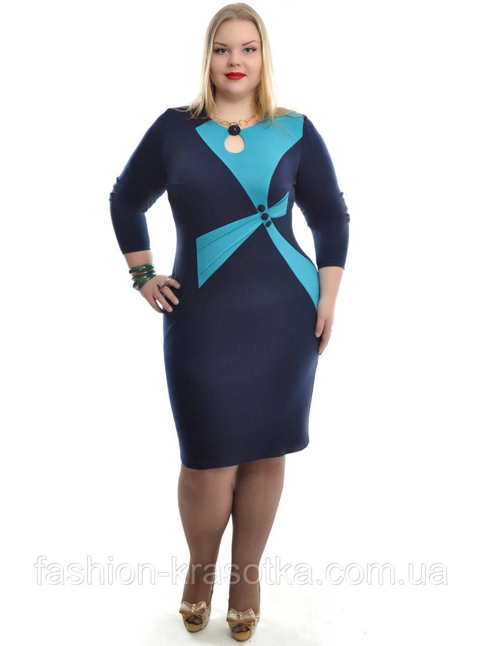 Платье женское больших размеров 48-62,модель ДК 548