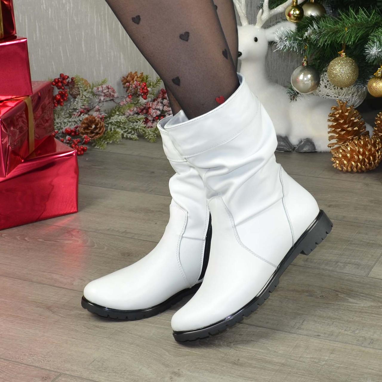 """Жіночі демісезонні черевики з натуральної шкіри білого кольору ТМ """"Maestro"""""""