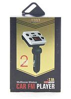 Автомобільний Fm модулятор трансмітер H7BT з Bluetooth, aux/ microSD/usb 2