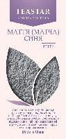 Чай Маття Матча синяя цветы рассыпной Tea Star 200г