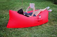 Аэродиван Lamzac (производитель Украина, цвет красный), надувной лежак, кресло, Ламзак, гамак, мешок, биван