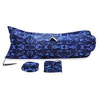 Аэродиван Lamzac (пр-во Украина, цвет синий пиксель), надувной лежак, кресло, Ламзак, гамак, мешок, биван