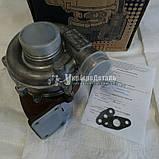 Турбіна ТКР 7 (ЮМЗ, МТЗ), фото 5