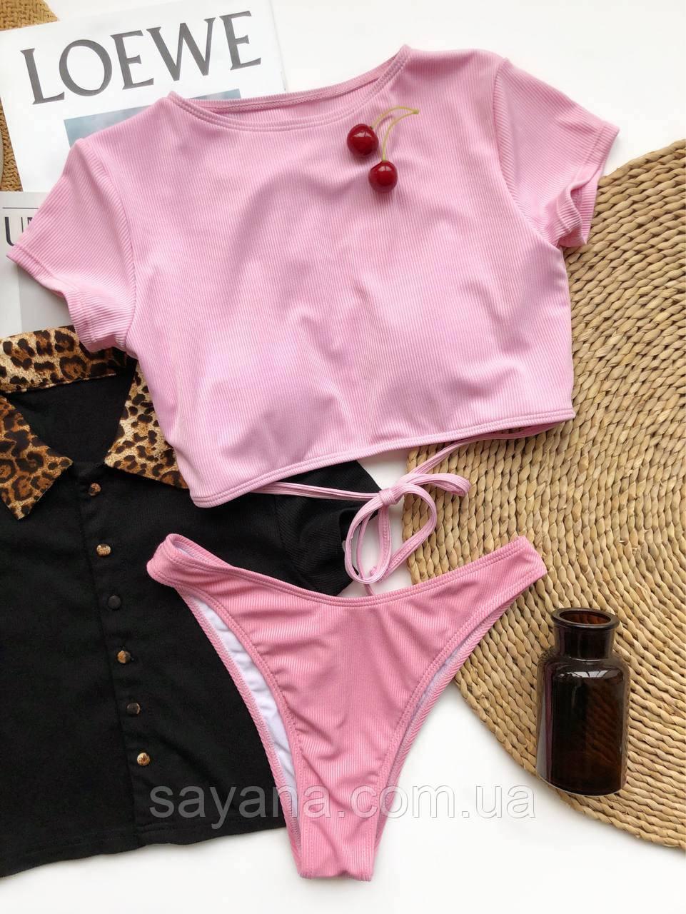 Женский красивый раздельный купальник с топом футболкой розовый, бежевый МТ-3-0621