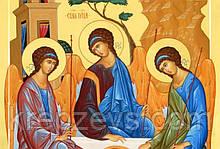 Компания «Зевс» поздравляет  с Троицей