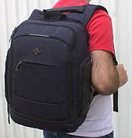 """Рюкзак мужской модный на молнии, размеры 44*36*10 см. """"SALE"""" купить недорого от прямого поставщика"""