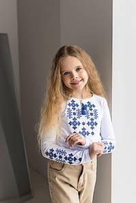 Вышитая футболка с длинным рукавом для девочки с геометрическим орнаментом «Звездное сияние (синяя)»