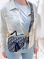 Стильная женская сумочка Dior SADDLE BAG  (реплика)