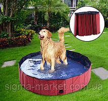 Бассейн для собак PawHut 140см