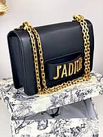 Стильная женская сумочка Dior  (реплика)