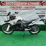 Мотоцикл Forte FT300-CFB (белый)