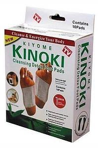 Пластырь Kinoki 131878P