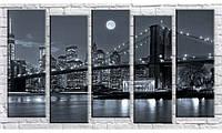 Модульная картина New York 71х128см (Картины на холсте в подарок на день рождение, постеры, фотокартина)