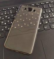 Чехол силиконовый прозрачный для Samsung J7, 0.5mm, Черный