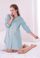 Ночная сорочка для беременных и кормящих  Anita