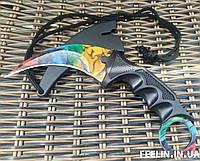 Нож керамбит CS GO Counter Strike гуашь коготь, с популярной игры кс го (контр страйк) с пластиковыми ножнами