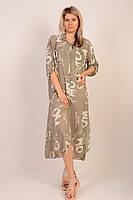 TDI літні сукні в підлогу купити оптом 14,5 Є, лот 9 шт, фото 1