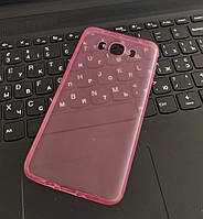 Чехол силиконовый прозрачный для Samsung J7, 0.5mm, Розовый