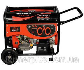 Генератор газ-бензин Vitals Master EST 6.0bg (6,0 кВт, электростартер) Бесплатная доставка