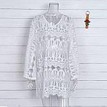 Женская белая пляжная туника с кружевом, фото 3