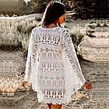 Женская белая пляжная туника с кружевом, фото 5
