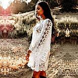 Женская белая пляжная туника с кружевом, фото 6