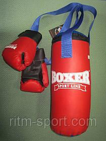 Боксерский комплект детский Boxer