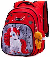 Рюкзак школьный ортопедический для девочки 1-4 класса красивый Пони Единорог SkyName R3-233 красный