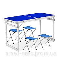 Раскладной туристический стол для пикника с 4 стульями Усиленный (складной походный столик для отдыха)