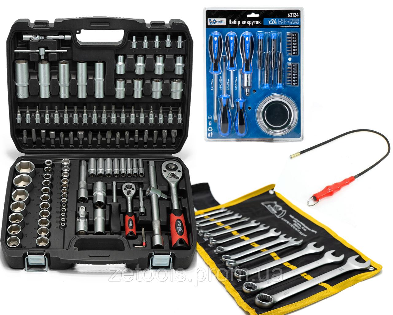 Набір інструменту на 108 од. 61085+ набір ключів на полотні 12 од+ викрутки 24 од. + магніт в подарунок