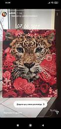 Картина за номерами гепард у цветах.јрд