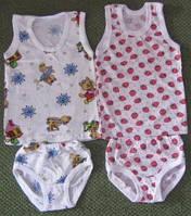 Детский комплект нижнего белья для девочки. Размер 26