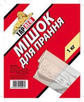 Мішок для прання на блискавці 30х40см Тарлєв (5507-RO)