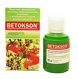 Бетоксон, 50мл