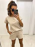 Костюм женский двунитка (шорты и футболка), 00988 (Бежевый), Размер 42 (S), фото 2