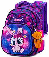 Рюкзак школьный ортопедический для девочки 1-4 класса Зайчик SkyName R3-231