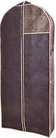 Чохол об'ємний для одягу Тарлєв 8*60*140см, Brown (4620-RO)