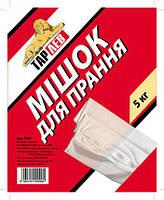 Мішок для прання на блискавці 50х70см Тарлєв (5509-RO)