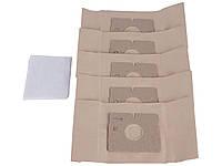 Пилозбірник мішок для пилососа, фільтр о/р СЛОН (L-07 C-II)