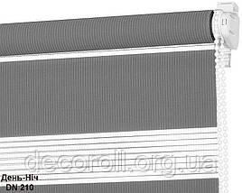 """Жалюзі День-Ніч сірі, за Вашими розмірами, колір """"Decoroll"""" DN 210 - ціна від 0.5 кв. м, фото 3"""
