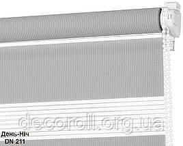 """Жалюзі День-Ніч сірі, за Вашими розмірами, колір """"Decoroll"""" DN 210 - ціна від 0.5 кв. м, фото 2"""