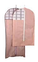 Чохол об'ємний для одягу Тарлєв 8*60*100см, Beige (4419)