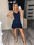 Женское платье свободного кроя на тонких бретельках, 00993 (Синий), Размер 42 (S), фото 2