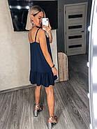 Женское платье свободного кроя на тонких бретельках, 00993 (Синий), Размер 42 (S), фото 4