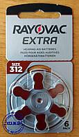 Батарейки №312 Rayovac Extra Advanced