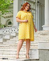 Яркое женское летнее льняное платье от производителя размер 50-54
