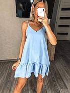 Легке вільне плаття на тонких бретельках, 00995 (Блакитний) ,Розмір 42 (S), фото 2