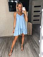 Легке вільне плаття на тонких бретельках, 00995 (Блакитний) ,Розмір 42 (S), фото 3