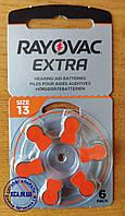 Батарейки №13  Rayovac Extra Advanced